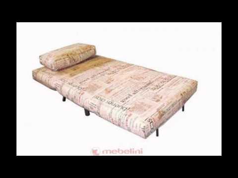 Кресло кровать купить в киеве