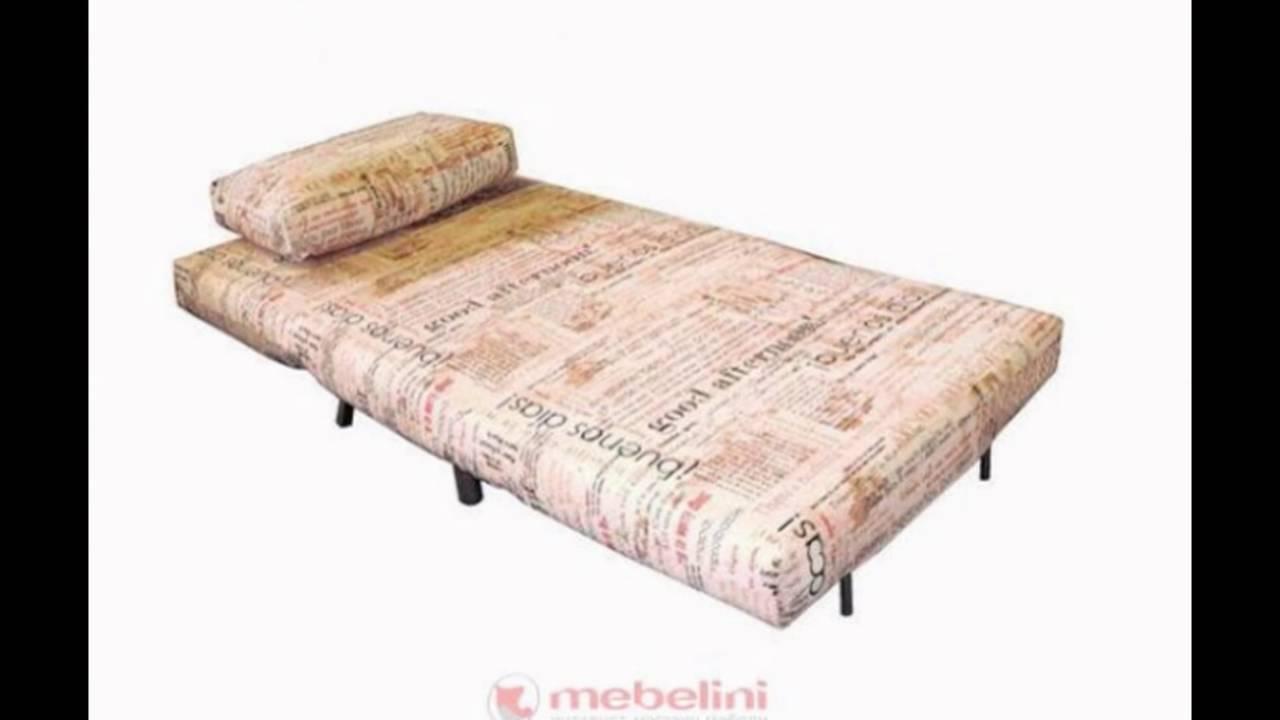 В продаже кресло-кровать novelty (новелти), спальное место 0,8 в киве от новелти. Качественная мебель по самым низким ценам в киеве. Доставка.