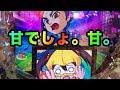 ぱちんこCR銭形平次withでんぱ組.inc 99ver. の動画、YouTube動画。