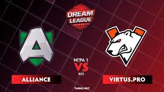 Alliance vs Virtus.pro (игра 1) BO3   DreamLeague Season 13: The Leipzig Major   Groups