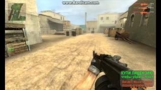 Первый взгляд на игру Counter Strike source modern warfare 3