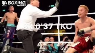 【ボクシング】向井寛史vsレックス・ツォー 試合 2017/03/12