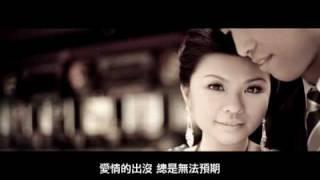 超感人婚禮愛情MV~Bonjour My Love 超有質感的婚禮MV- By 好事婚顧製作 thumbnail