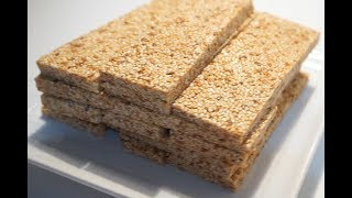 HOW TO MAKE CRISPY SESAME BARS ? (BY CRAZY HACKER)