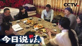 《今日说法》 被撕毁的家庭协议:多年前荒唐的分家协议 引发儿子们赡养老人纠纷 20170605 | CCTV今日说法官方频道