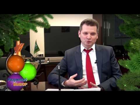 Россельхозбанк - предложения для бизнеса