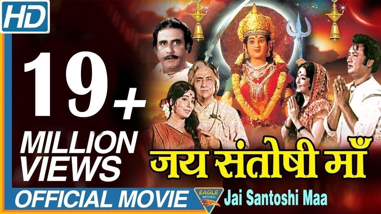 D Full Movie In Hindi