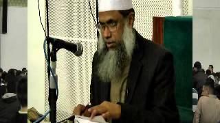 Bangla Tafseer 093 Surah Ad Duha by Sheikh Abdul Qaiyum