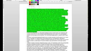 видео Как отключить выделение текста (защита текстов от выделения) WordPress