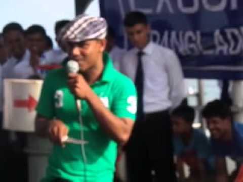 ঠেলার নাম বাবাজি by Bangladesh marine academy-4