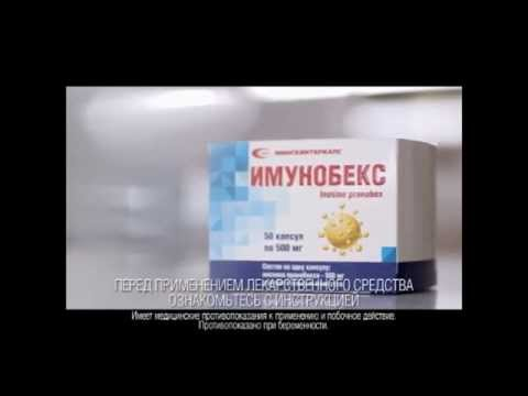Препараты для лечения герпеса - каталог
