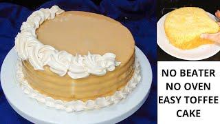വായിലിട്ടാൽ അലിഞ്ഞു പോകും ഈ സൂപ്പർ ടോഫി cake/easy toffee cake in malayalam/no oven no beater//