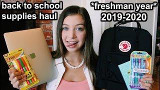 BACK TO SCHOOL SUPPLIES HAUL 2019-2020!