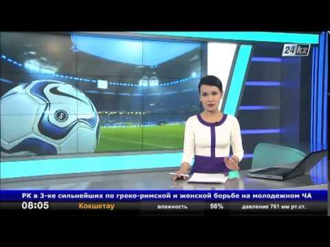 Футбол. Ұлттық құраманың жолдастық кездесуде жолы болмады