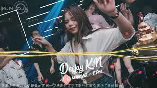 Techno Hunter Live Mix at Tokyo Ktv 【 2018快摇】