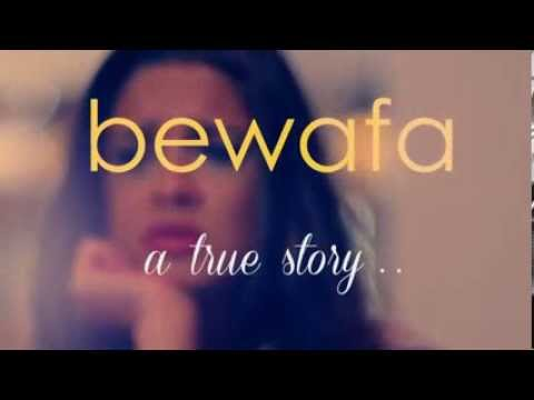 Bewafa  Full Song   Pav Dharia   Brand New Punjabi Sad Songs 2015