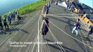 【大凧にGoProで空撮】空から見る新潟平野!-白根大凧合戦