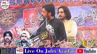 Zakir Taqi Abbas Qayamat Majlis 6 Shawal 2021 Jalsa Zakir Rizwan Qayamat