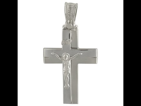 Σταυρός Βάπτισης Κ14 Λευκόχρυσος Ανδρικός ΤΡΙΑΝΤΟΣ ST1929