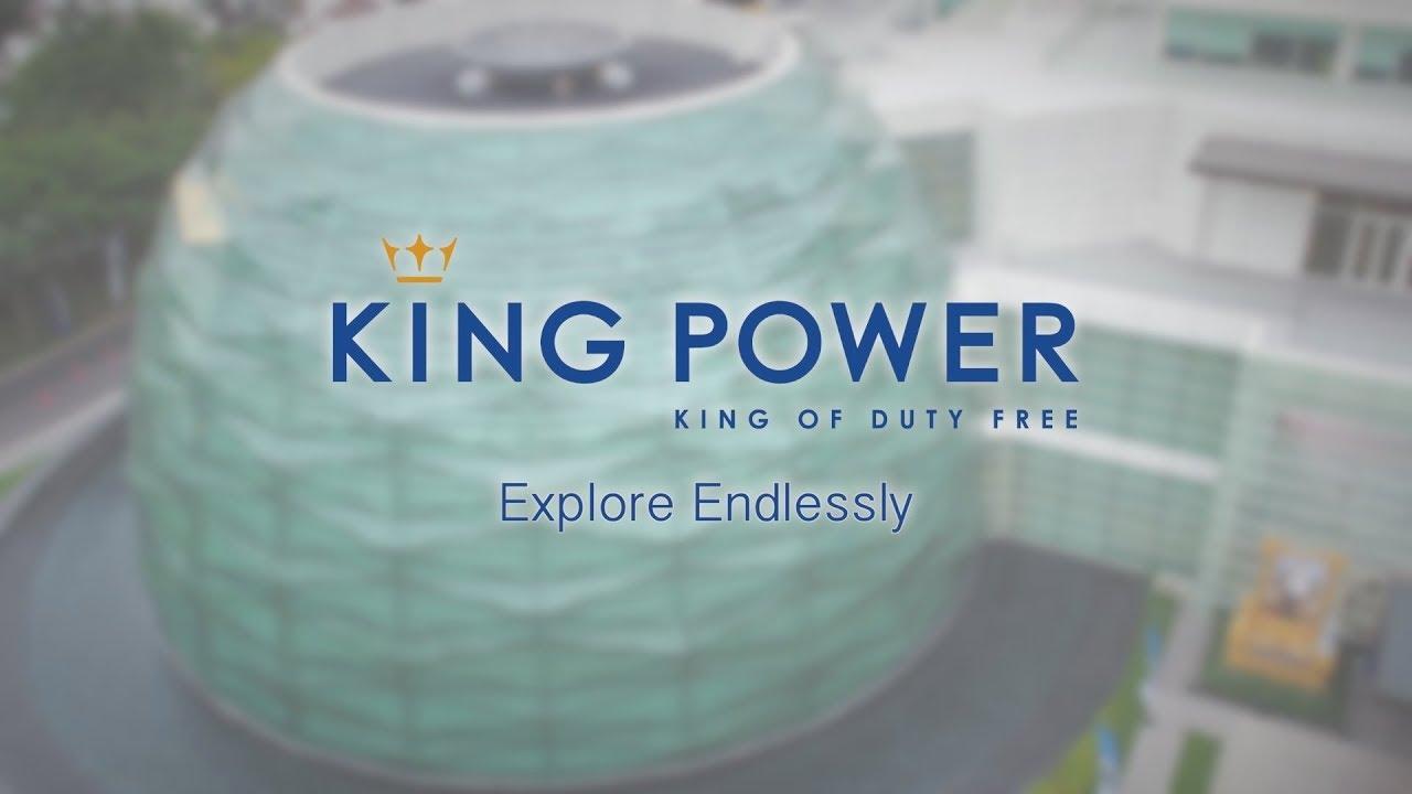 THE NEW KING POWER RANGNAM