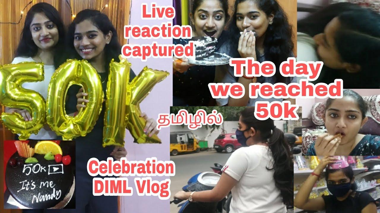 50k CELEBRATION VLOG[TAMIL]   Day in my life vlog tamil   First DIML vlog