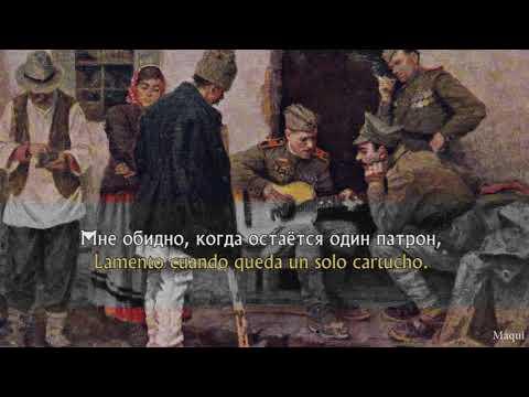 5Nizza - Солдат (Soldat) en español