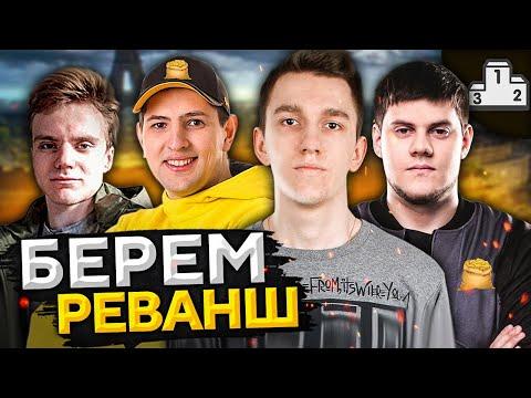 КОРМ2 Cybersport #4. Турнир 7 на 7. Реванш!