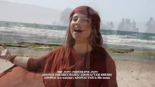 """אליחנה ״שירת הים״ (שמות פרק טו) Elihana """"SONG OF THE SEA"""" Exodus 15 שיר חדש לפסח!!!!"""