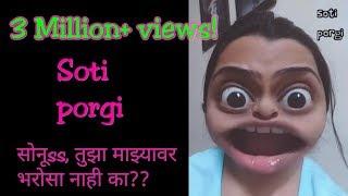 Soti porgi and Sonu! | Sonu tuza mazyavar bharosa nay ka |