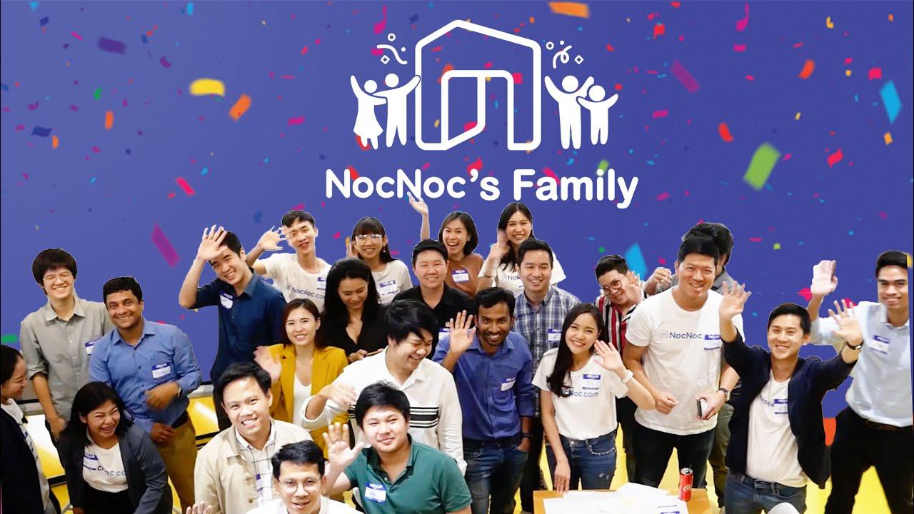NocNoc Seller Meet Up!!! งานรวมตัวผู้ขายบน NocNoc.com