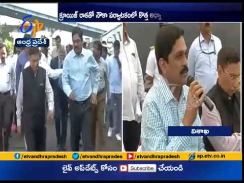 Silver Discoverer | Inspected by Vizag Port Trust MT  Krishna Babu | at Vizag