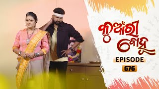Kunwari Bohu | Full Ep 676 | 5th Mar 2021 | Odia Serial - TarangTV