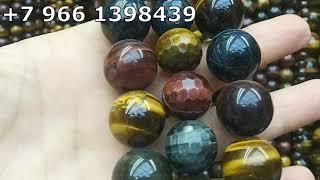Натуральные камни на нитках танзанит турмалин аметист соколиный глаз агатдзи