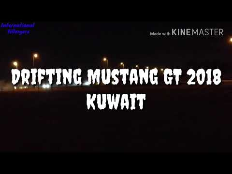 Mustang GT || Kuwait Best in legal Drifting 19 January 2018 with Original Sound