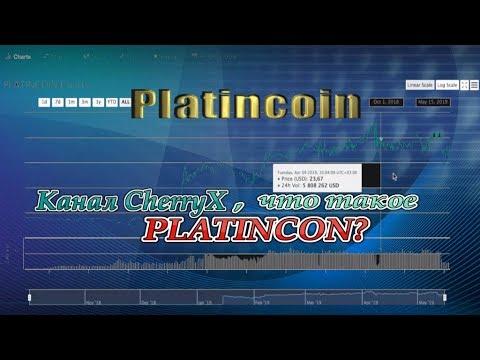 Platincoin. Канал CherryX, что такое PLATINCON?