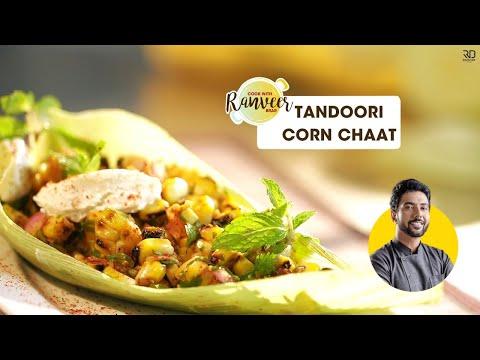 Tandoori Corn Chaat | चटपटा तंदूरी भुट्टे की चाट | Chaat recipes | Chef Ranveer Brar
