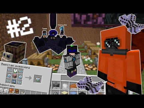 Пчёлки , пчёлки , пчёлки.... #2 || DraconicTechnoMagic 2 || Victorycraft