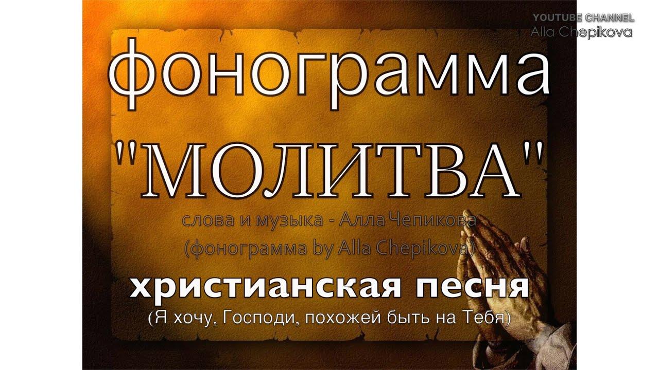 Тлпарым н Минусовка