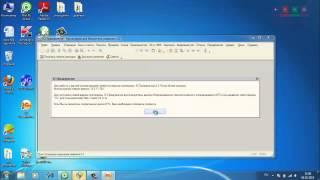 Выгрузка/загрузка базы 1С через конфигуратор и создание пользователей
