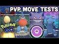 PVP MOVE & POKEMON TESTS POKEMON GO | 3 SINNOH STONES IN A ROW | TOXICROAK MAWILE JOLTEON & MORE
