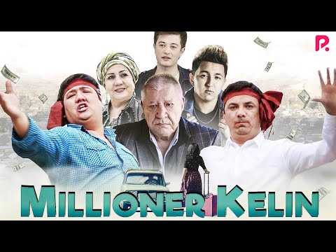 Millioner kelin (o'zbek film) | Миллионер келин (узбекфильм) #UydaQoling