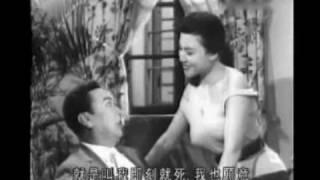 張仲文&羅維~《想入非非》Sweet Sister-in-law (1958)