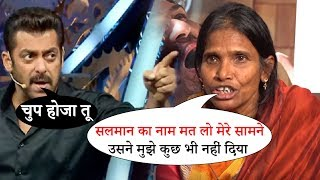 Ranu Mondal Angry Reaction On Salman Khan