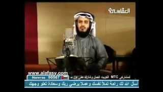 Surah El Molk - Mishary Al Afasi سورة الملك