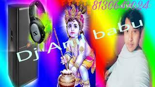 Aaj menu nach lene de dj mix Anil babu hardoi RIMEXR
