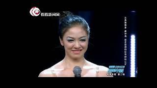 舞林争霸导师考核第二场:杨帅唐诗逸唯美双人舞