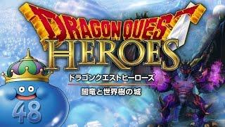 DAS GROßE FINALE ♦ Schattendrache Shamuda ♦ Let´s Play Dragon Quest Heroes 「PS4」 #48 [deutsch]