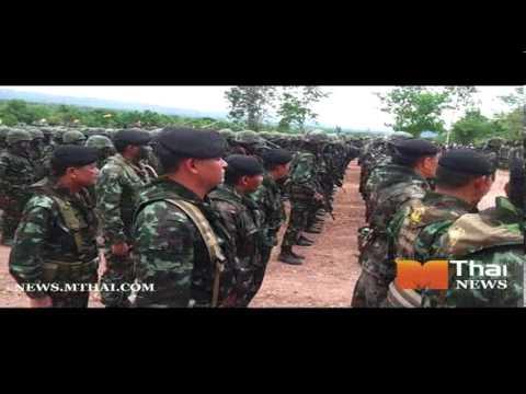 MThai News : เกาะข่าวฮิต ติดข่าวร้อน