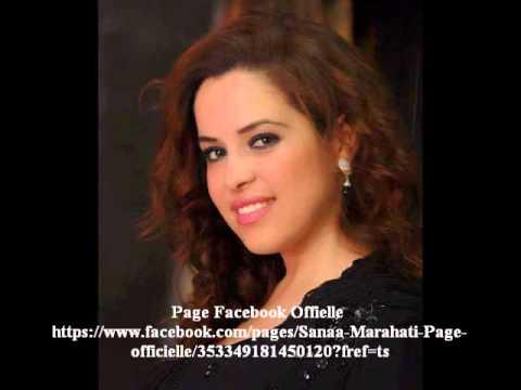 La Voix Angélique Sanaa Marahati Gharnati Koum Taraالصوت الملائكي سناء مرحتي طرب غرناطي قم ترى