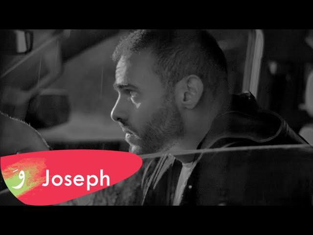 Joseph Attieh - Tabii [Official Music Video] (2021) / جوزيف عطية - طبيعي